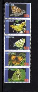 Naxcivan Republic 1997 Butterflies Strip (5) Perforated mnh.vf