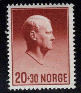 Norway Scott B25 MNH** 1942 semi-postal