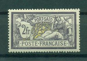 French Offices in Egypt Port Said sc# 31 mnh cat val $37.50