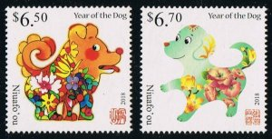 2018 Niuafo'ou 2v Year of the Dog 14,00 €