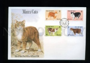 161461 ISLE OF MAN 1989 Manx Cats FDC cover