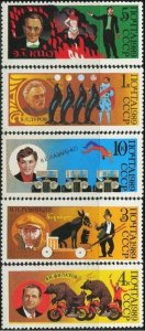 Russia MNH 5802-6 Soviet Circus Performers 1989