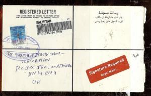 KUWAIT (P1304B)  FORMULA REG LARGER SIZEFROM  SALMIYAH 2006 TO ENGLAND