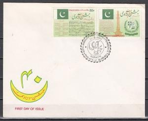 Pakistan, Scott cat. 680-681. National Anthem, Independence. First day cover.