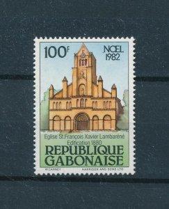 [104723] Gabon 1982 Christmas Weihnachten art paintings church  MNH