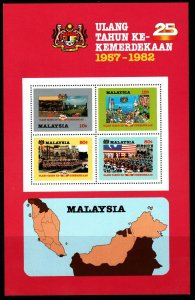 MALAYSIA SGMS246 1982 25th ANNIV OF INDEPENDENCE MNH