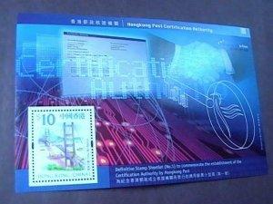 HONG KONG # 872a--MINT/NEVER HINGED-SOUVENIR SHEET--1999#B