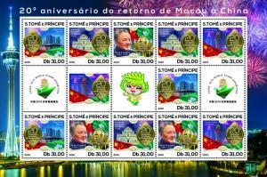 SAO TOME - 2019 - Macao Returns to China - Perf 11v Sheet - MNH