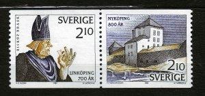 J23110 JLstamps 1987 sweden set mnh #1642a designs