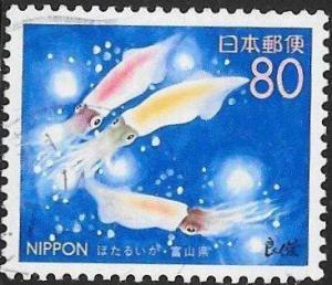 Japan Z289 Used - Firefly Squid (Toyama)