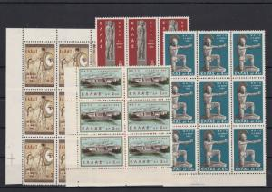 Greece Mint Never Hinged Stamps Blocks ref R 18365