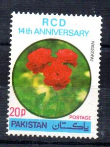 PAKISTAN - RED ROSE - 14th ANNIVERSARY - RCD - 1978 -