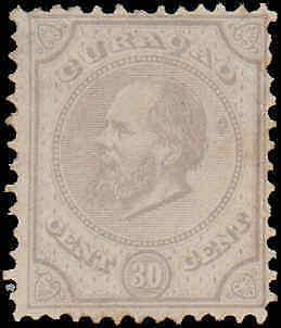 1886 Netherlands Antilles #10, Incomplete Set, Hinged, Thin