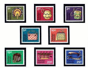 Tokelau Is 25-32 MNH 1971 Native Handicrafts