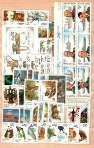Cook Islands Scott 537 // 740 Mint NH (Catalog Value $63.35)
