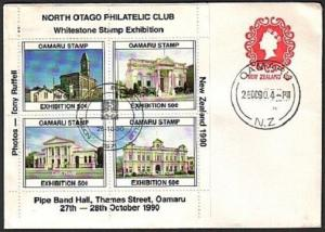 NEW ZEALAND 1990 Oamaru Stamp Ex cinderella sheet on cover.................79136