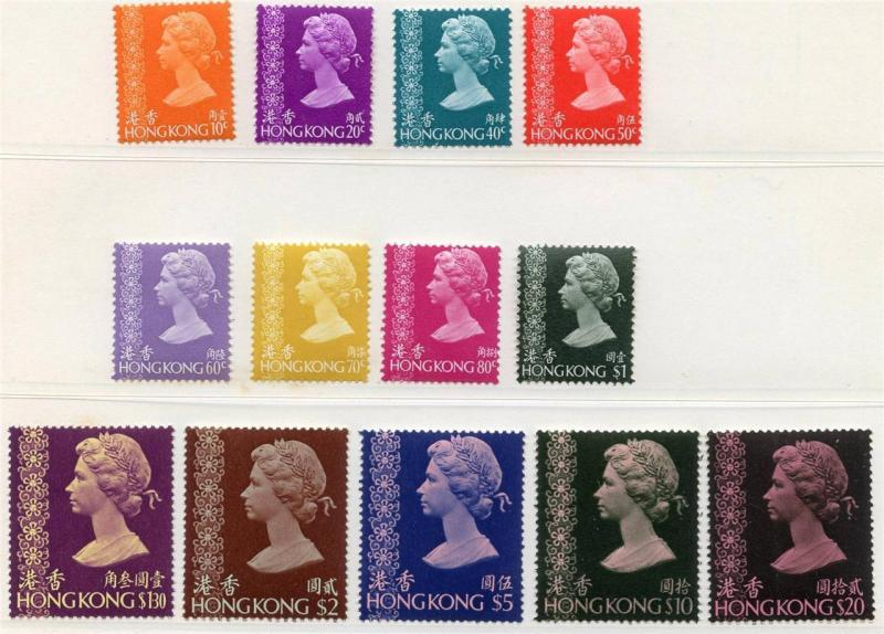 HONG KONG 1973 DEFINITIVES MINT NEVER HINGED IN FOLDER AS SHOWN