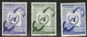 LIBYA Scott 180-182 MNH**  1958 UN set