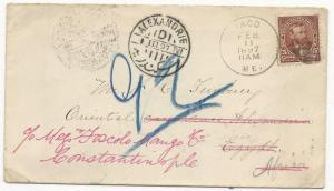 US Scott #270 on Cover Maine to Egypt FWD to Constantinople British PO Receipt