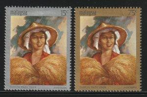 MALAYSIA 1969 National Rice Year 2V MLH SG#59&60