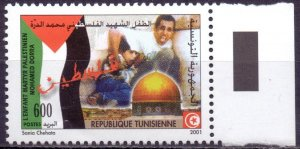 Tunisia. 2001. 1483. Solidarity with Palestine. MNH.