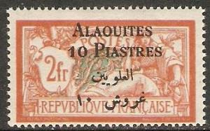 1925 Alaouites Scott 14 French stamp surcharged MNH