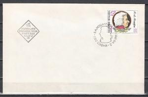 Bulgaria, Scott cat. 3621. Composer Mozart issue. Plain First day cover. *