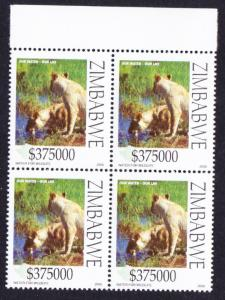 Zimbabwe Lionesses drinking Block of 4 Top margin SG#1190