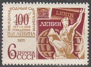 Russia #3718 MNH  (S579)