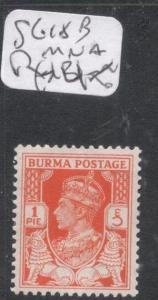 Burma SG 18b MNH (7dku)