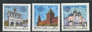 Russia #6150-2 MNH
