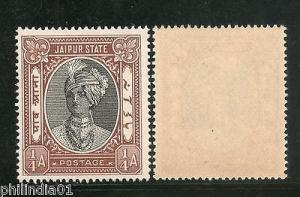 India JAIPUR State ¼An King Man Singh POSTAGE Stamp SG 58 / Sc 36 MNH