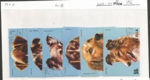 LIBERIA 1974 DOGS 669-74 CTO[D4]