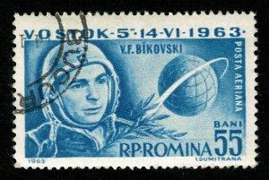 1963 Space, Romania 55Bani (ТS-748)