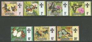 SARAWAK SG219/25 1971 BUTTERFLIES MNH