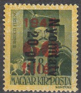 Hungary #803 F-VF Unused