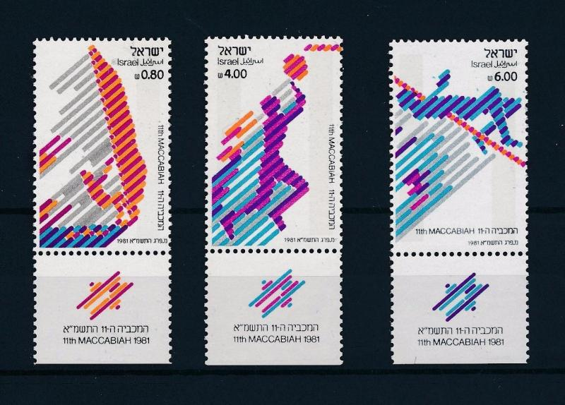 [48680] Israel 1981 Sports  Wind surfing Basketball Athletics MNH