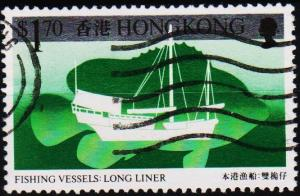 Hong Kong. 1986 $1.70 S.G.523 Fine Used