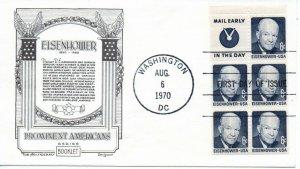 US FDC #1393b Eisenhower Pane, Aristocrat (10143)