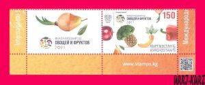 KYRGYZSTAN 2021 Nature Flora Plants International Year Fruits & Vegetables 1v+