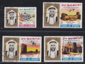 Umm Al Qiwain # CO1-4, Sheik - Fish, Animals, Used (CTO), 1/3 Cat.