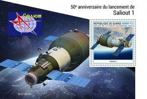 GUINEA - 2021 - Salyut-1 - Perf Souv Sheet - Mint Never Hinged
