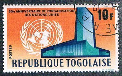 Togo 546 Used UN Building (BP11115)