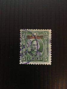 China stamp, used,  for saving deposit use, overprint, Genuine, rare, list #771
