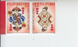 2019 Philippines Valentines Day Pr (Scott NA) MNH