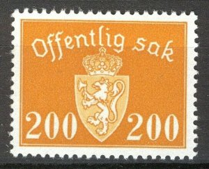 Norway 1945-47, 200ø Official Coat of Arms MNH, NK T66, Sc O56