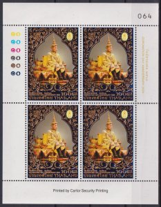 Thailand 2020 Coronation Day of King Vajiralongkorn  (MNH)  - State leaders, Roy