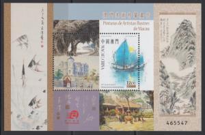 Macau 2016 Paintings of Macau Souvenir Sheet MNH