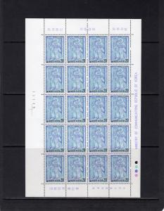 South Korea 1976 Sc#1050/1051 NEW YEAR 1977 Cranes/Snake Mini-Sheetlet (20) MNH