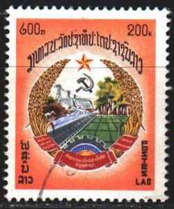 Laos. 1976. 441 of the series. Coat of arms of Laos. USED.